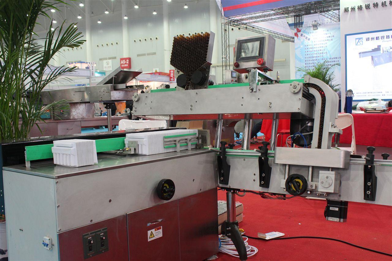 44界武汉药类机械博览会(分托入托机)