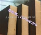 优质聚氨酯保温板A级-复合硬质保温板质优廉价-外墙保温板公司