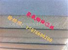 离火自熄保温聚氨酯板-合肥泡沫保温板制造商-保温外墙发泡板-复合硬质保温板