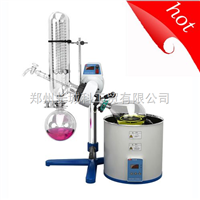 R-1002-VN旋转蒸发仪厂家价格
