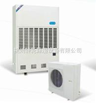 大京制藥廠調溫除濕機CFZ-T