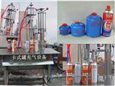 武漢潔瑞仕專業生產卡式丁烷氣充氣機