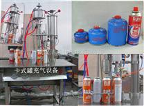 武汉洁瑞仕专业生产卡式丁烷气充气机