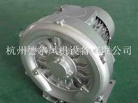 上海2PB810H176双级气环真空泵,高压旋涡气泵,养鱼增氧、水处理曝气、丝网印刷机、照相制版机