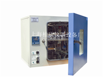 DHG-9023A臺式電熱恒溫鼓風干燥箱 烘箱 老化箱