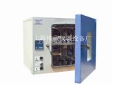 DHG-9070A台式电热恒温鼓风干燥箱数显干燥箱 烘箱 不锈钢内胆干燥箱老化箱
