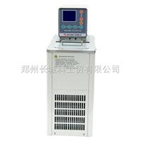 HX-1005全国热销制冷加热恒温循环器