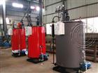 全自动100KG\200KG\300kg/h燃油蒸汽锅炉