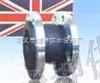 英标高压橡胶接头,橡胶伸缩节