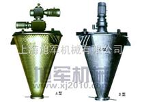 DSH雙螺旋錐形混合機