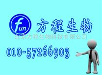 人未甲基化寡聚脱氧核苷酸(CpG-ODN)ELISA试剂盒代检测 北京