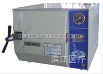 全自动数码显示台式快速蒸汽灭菌器,浙江办直销