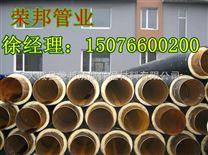 沭陽縣硬質泡沫保溫管價格·預制保溫管件規格型號