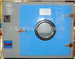 101-2A-干燥箱.恒温/电热鼓风干燥箱.沪粤明101-2A数显电热鼓风干燥箱.101-2A智能恒温干燥箱