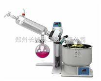 郑州长城仪器公司旋转蒸发仪