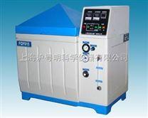 試驗箱.FQY015上海實驗廠鹽霧腐蝕試驗箱.500*500*400交變濕熱試驗箱.