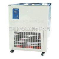 DLSB-50/80郑州长城仪器低温冷却液循环泵