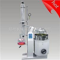 R-1050郑州长城仪器大型旋转蒸发仪