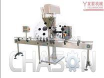 CHF全自动粉剂灌装机
