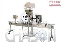 CHF全自動粉劑灌裝機