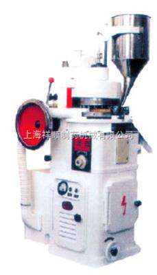 ZPW-17旋转式压片机
