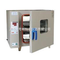 数显电热鼓风干燥箱 上海博迅GZX-9076MBE鼓风干燥箱