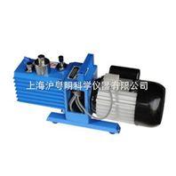 旋片式真空泵 上海博迅BX-0.5旋片式真空泵