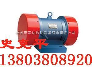 YZU8-4振動電機-YZU8-4振動電機