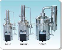 DZ10Z不锈钢电热蒸馏水器(断水控制型).上海三申电热蒸馏水器