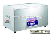 超声波清洗机-新芝SB25-12D.数显超声波清洗机