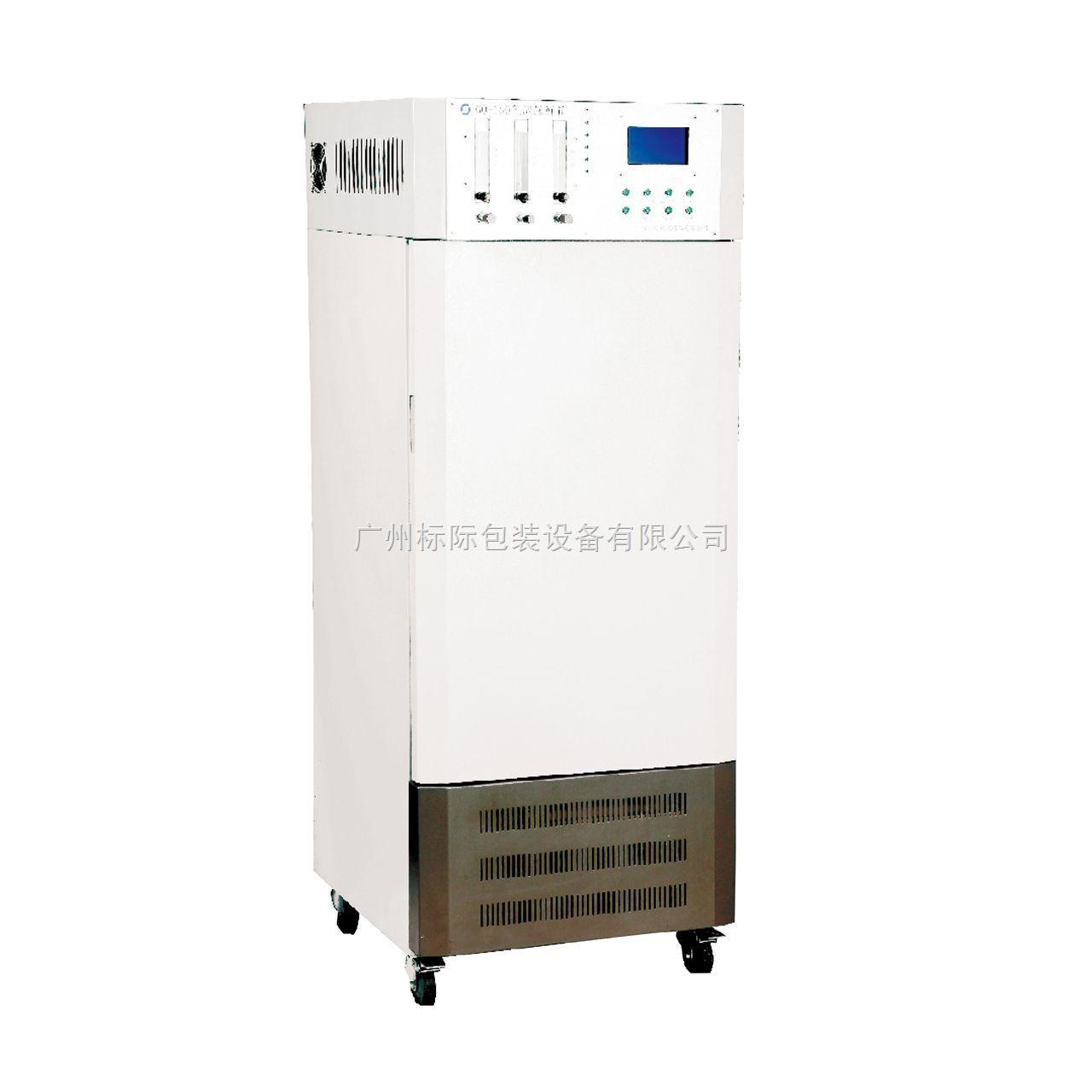 微生物气调保鲜箱厂家