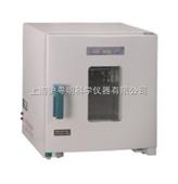 热空气消毒箱 上海福玛GRX-9241B干热灭菌器
