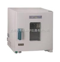熱空氣消毒箱 上海福瑪GRX-9241B干熱滅菌器