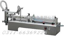 洗潔精灌裝機 化工液體灌裝機 洗發水灌裝機