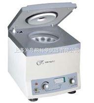 KA-1000 低速台式离心机.上海安亭离心机