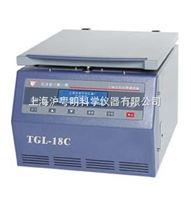 TGL-18C 高速臺式離心機.上海安亭離心機