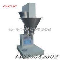 小型粉剂包装机 小剂量粉末灌装机 药粉定量灌装机