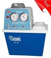 SHB-IIIG循环水式真空泵SHB-IIIG郑州长城仪器
