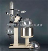 RE-5220旋轉蒸發器/上海亞榮數顯旋轉蒸發器
