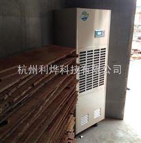 除湿机干燥过滤器的结构及原理