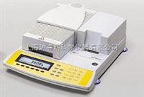 MA100 卤素/红外水份测定仪/赛多利斯MA100卤素测定仪