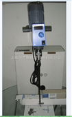 R德国IKAW 20 digital悬臂式机械搅拌器/现货批发.悬臂式机械搅拌器