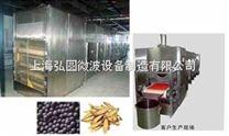 三層五層隧道式微波干燥殺菌機
