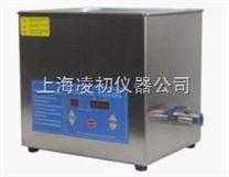 英国prima工业超声波清洗机PM3-900TD