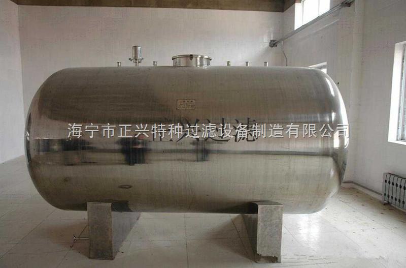 不銹鋼臥式儲罐