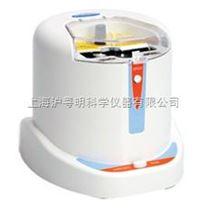 Mini-P25 離心機/杭州奧盛96孔PCR板離心機