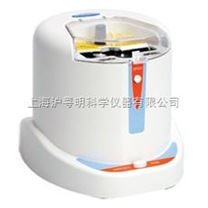 Mini-P25 离心机/杭州奥盛96孔PCR板离心机