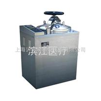 LS-100HG全自动微机型蒸汽灭菌器/LS-B100L-Ⅱ立式全不锈钢压力蒸汽灭菌器
