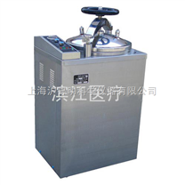 LS-B75L-III全不銹鋼立式壓力蒸汽滅菌器 手輪型