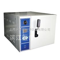 TM-XD50D(YXQ.DY.250B50)微电脑显示工作台式快速蒸汽灭菌器